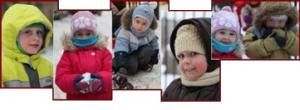 ГБДОУ Детский сад №111 присмотра и оздоровления
